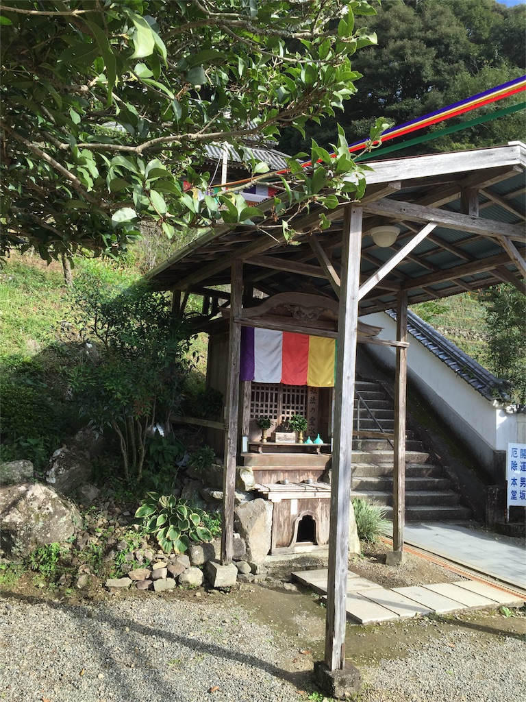 f:id:hiro-asamiya:20161012022152j:image
