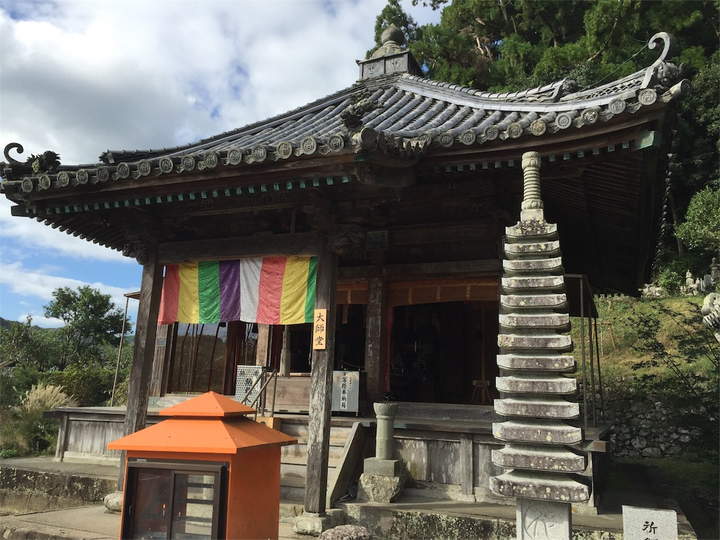 f:id:hiro-asamiya:20161012022208j:image