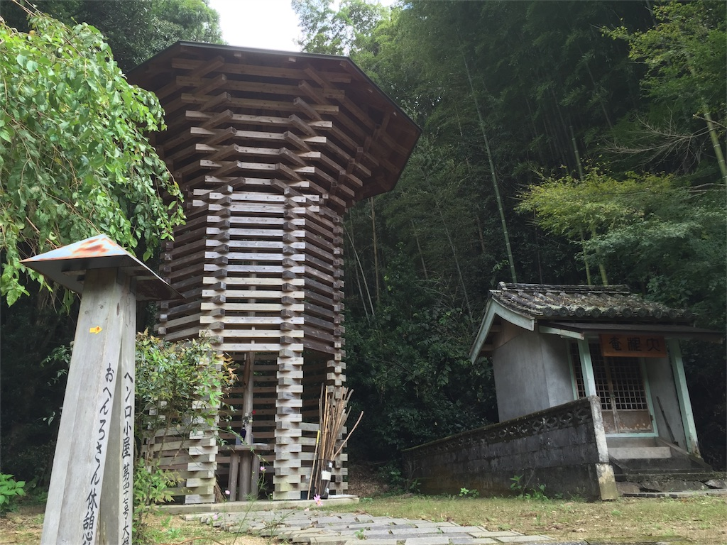 f:id:hiro-asamiya:20161013052625j:image