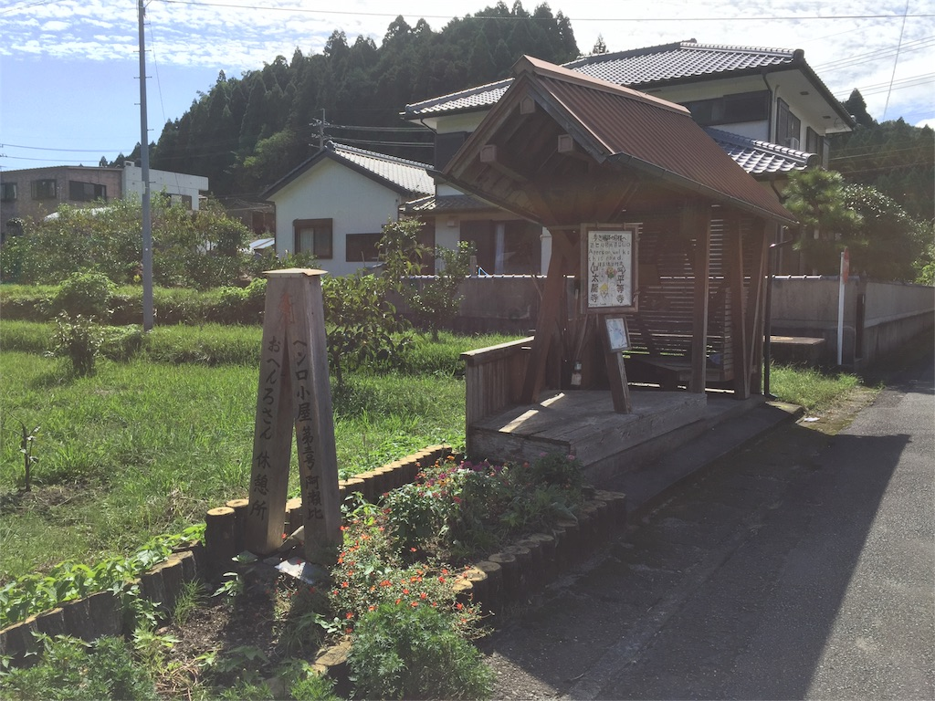 f:id:hiro-asamiya:20161013223942j:image