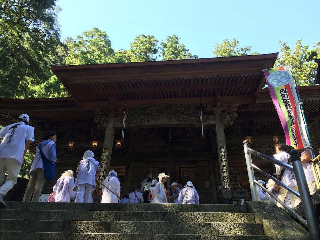 f:id:hiro-asamiya:20161013225330j:image