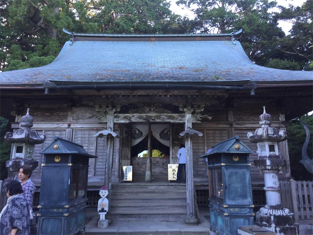 f:id:hiro-asamiya:20161014053129j:image