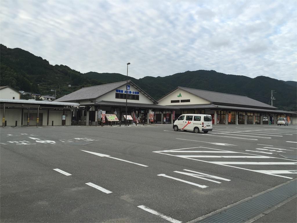 f:id:hiro-asamiya:20161014204810j:image