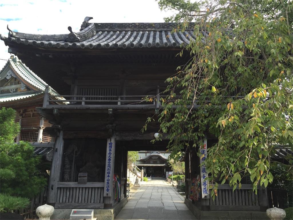 f:id:hiro-asamiya:20161014233844j:image