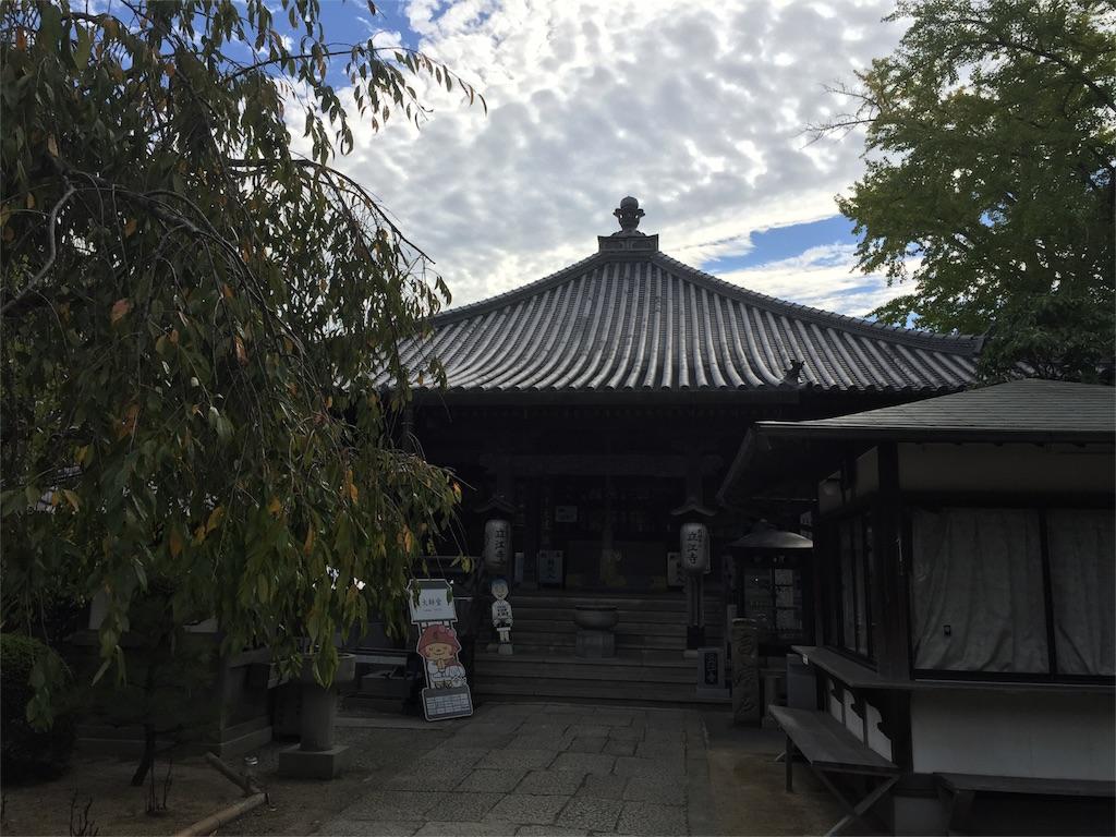 f:id:hiro-asamiya:20161014234028j:image