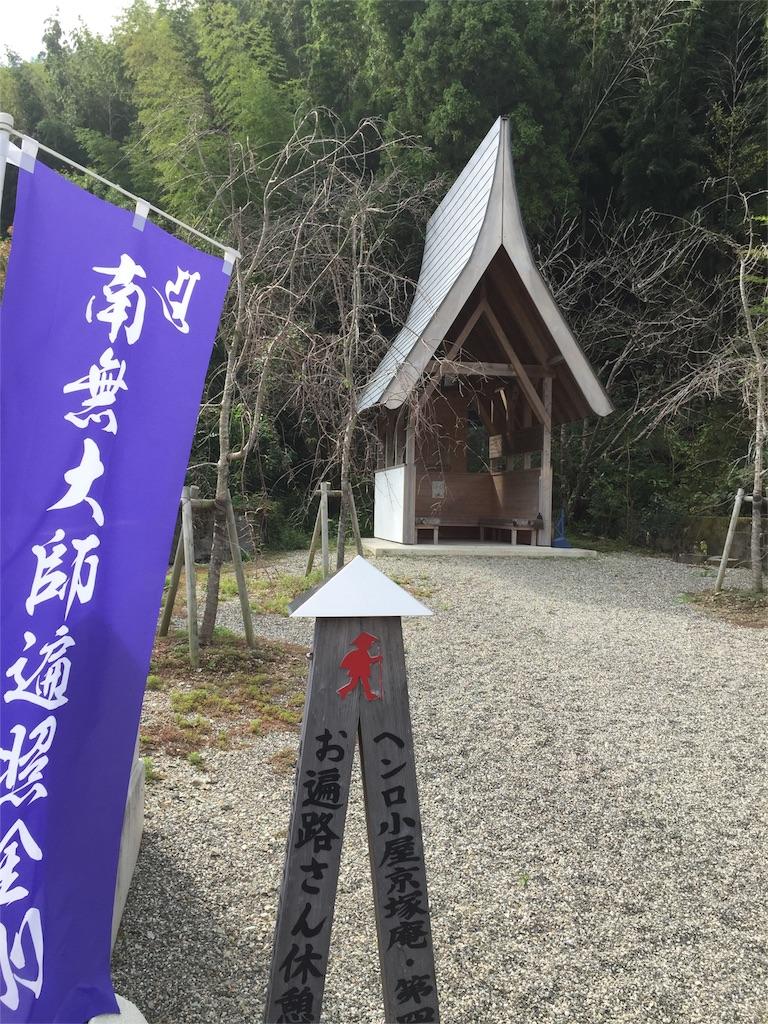 f:id:hiro-asamiya:20161016084217j:image