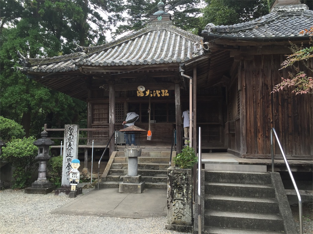 f:id:hiro-asamiya:20161016085338j:image