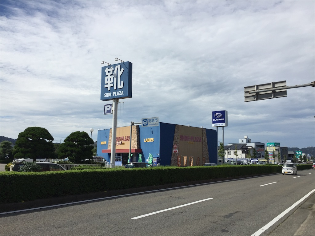 f:id:hiro-asamiya:20161016091255j:image
