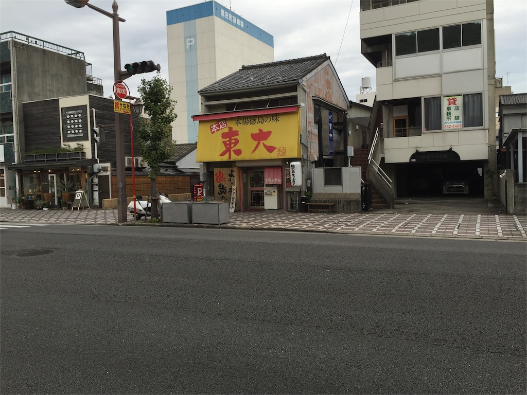 f:id:hiro-asamiya:20161016092547j:image