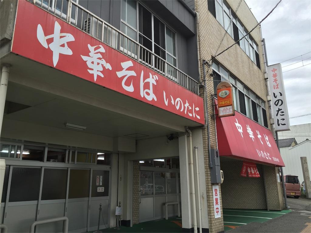 f:id:hiro-asamiya:20161016094607j:image