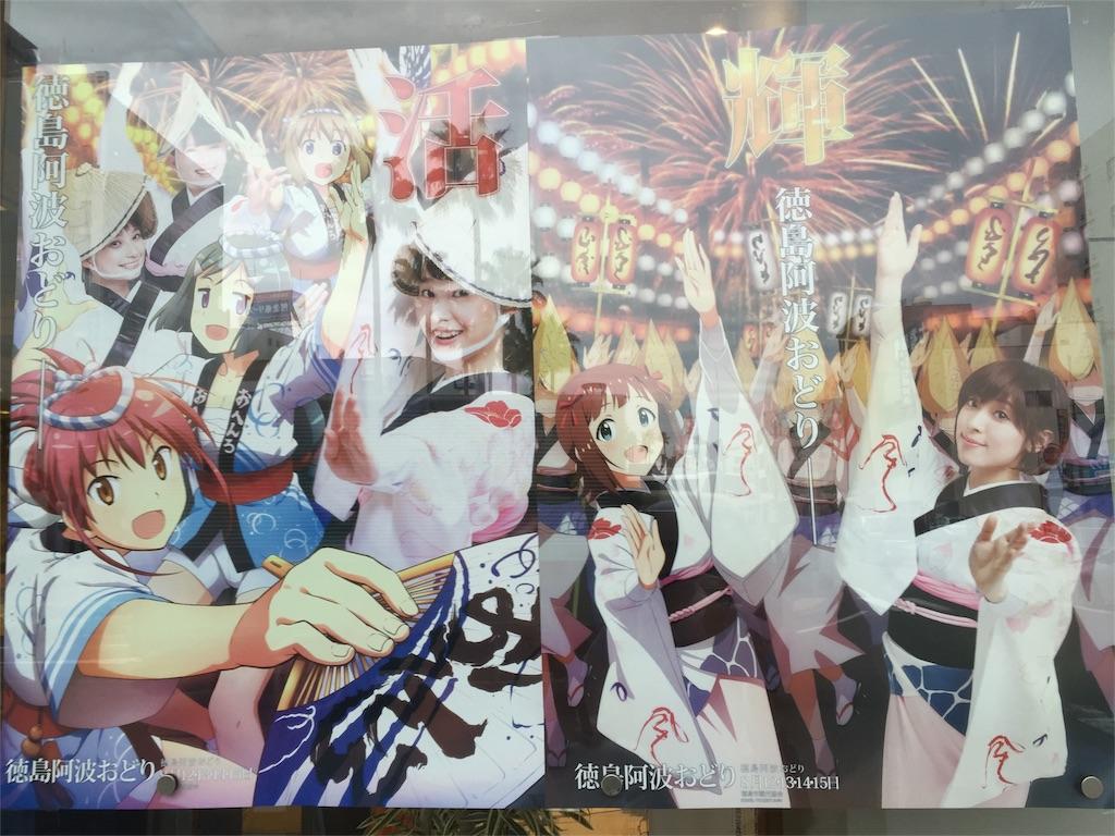 f:id:hiro-asamiya:20161016095033j:image