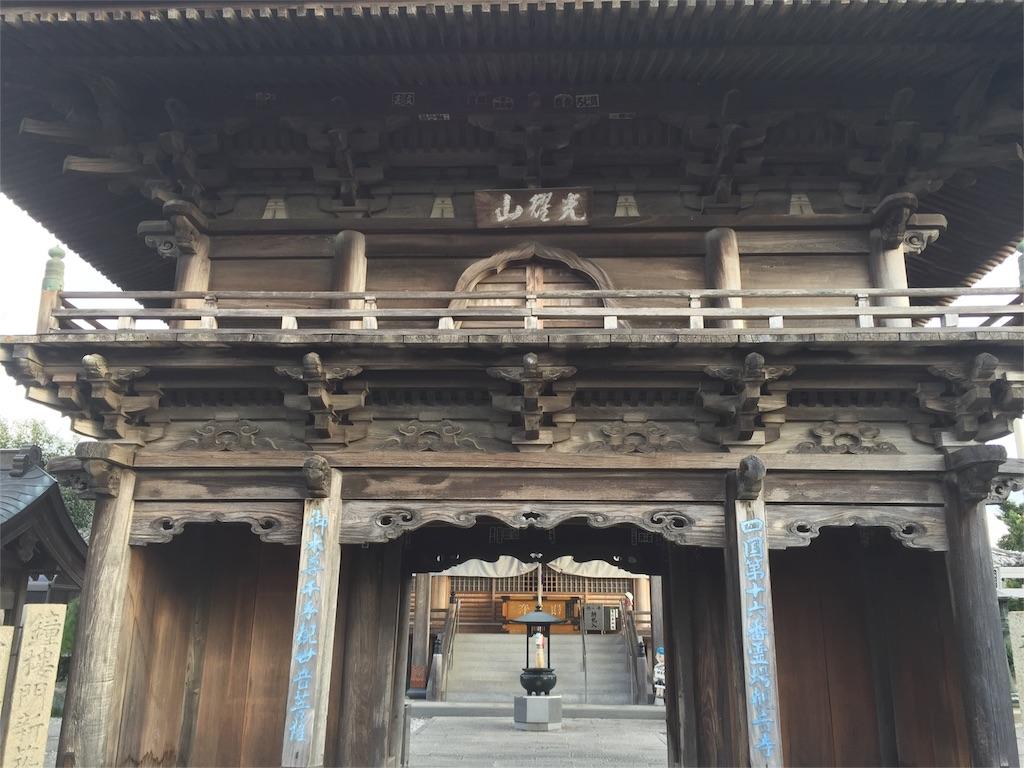 f:id:hiro-asamiya:20161017142734j:image