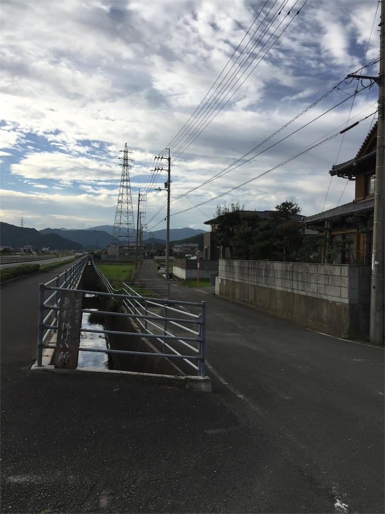 f:id:hiro-asamiya:20161018133654j:image
