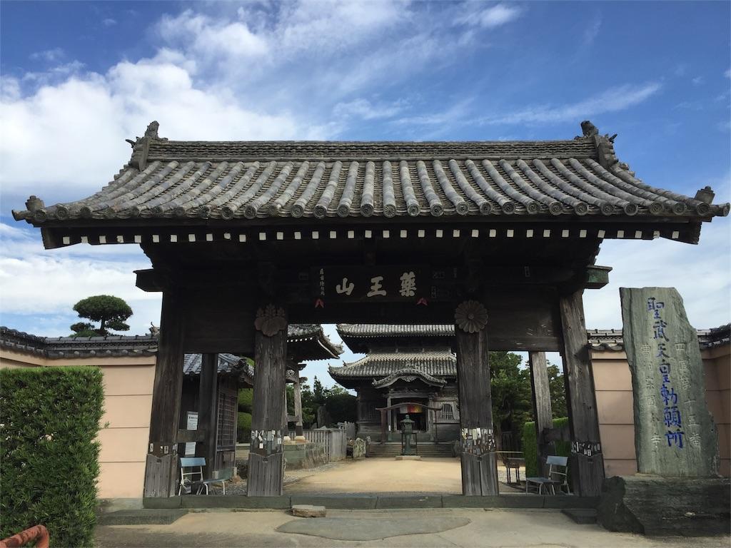 f:id:hiro-asamiya:20161018134541j:image