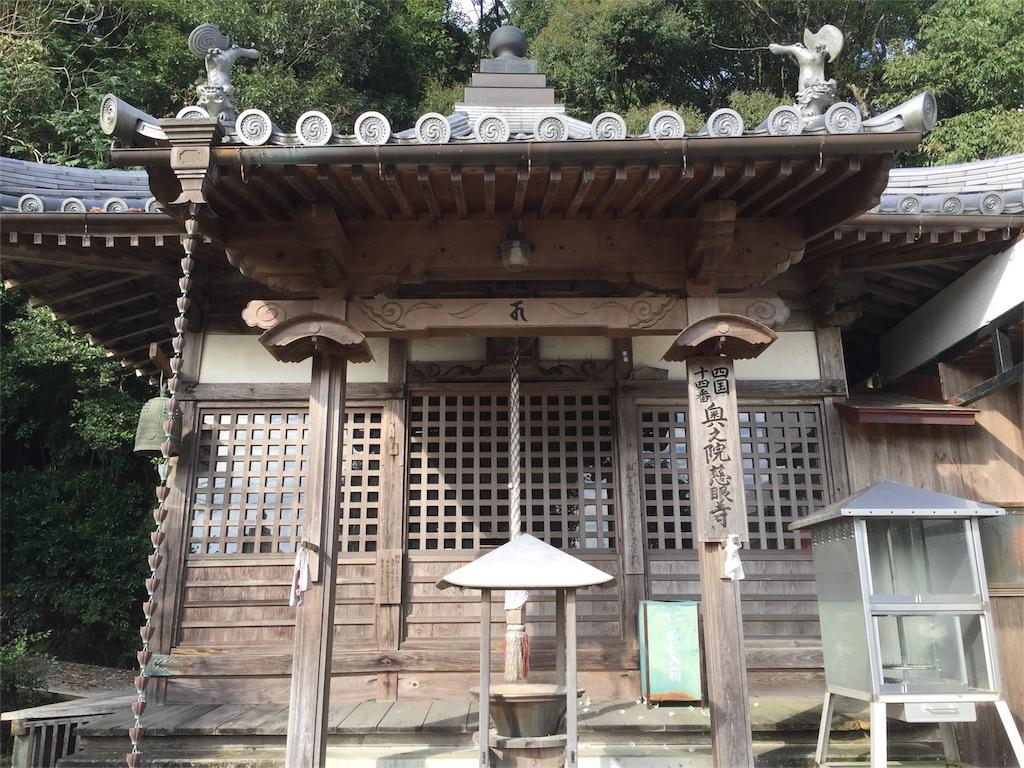 f:id:hiro-asamiya:20161019170804j:image
