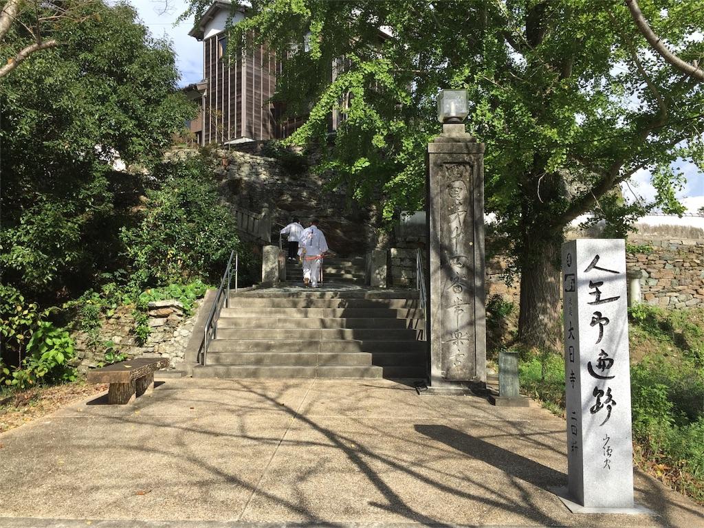 f:id:hiro-asamiya:20161019171540j:image