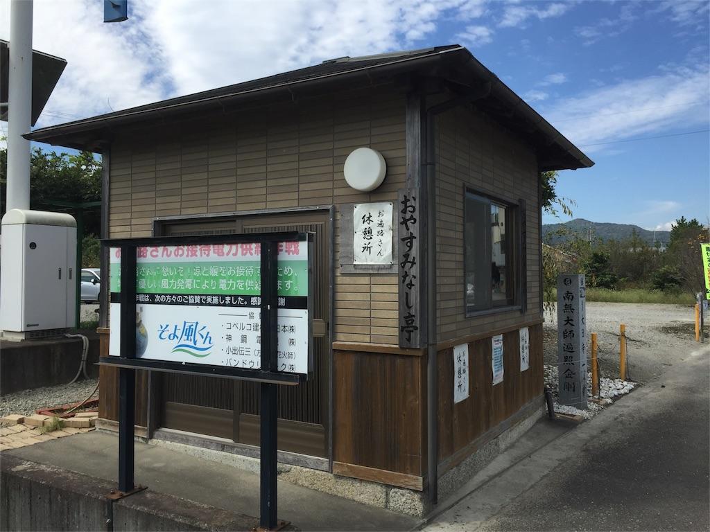 f:id:hiro-asamiya:20161019173357j:image