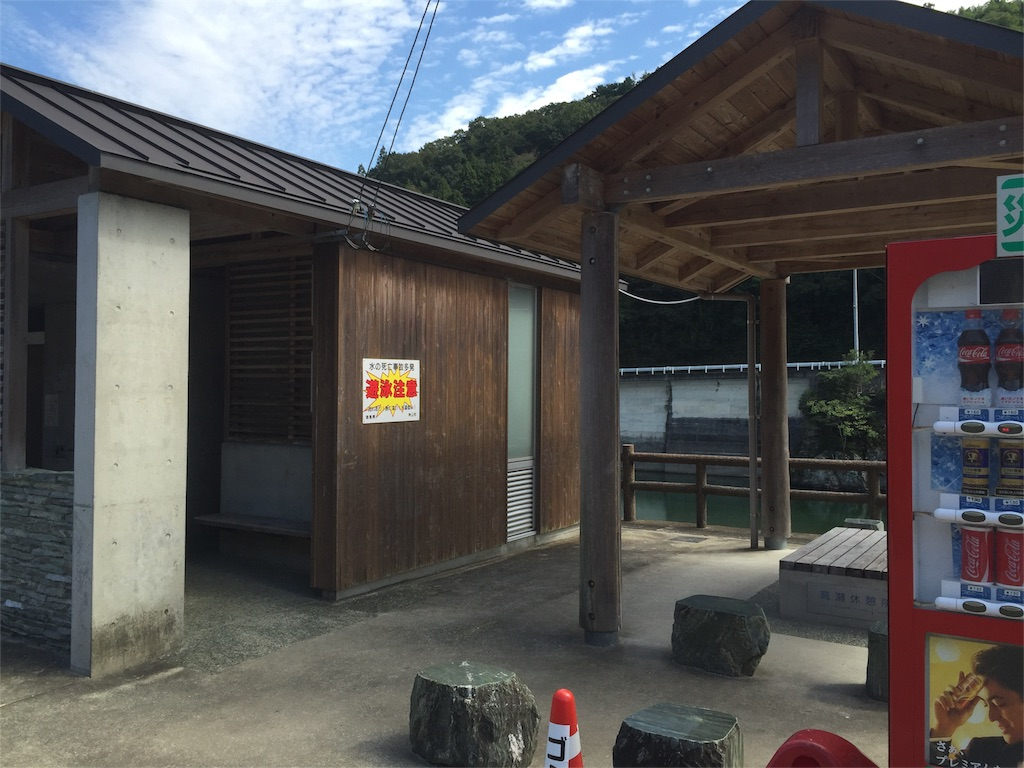 f:id:hiro-asamiya:20161019174050j:image