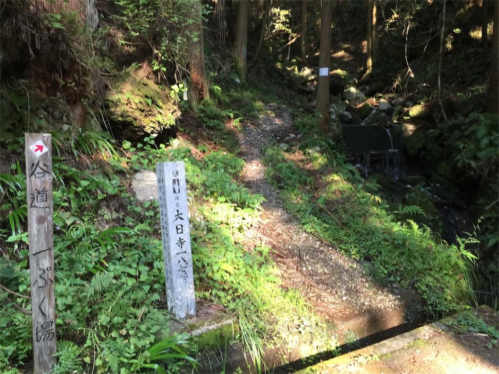 f:id:hiro-asamiya:20161019180340j:image