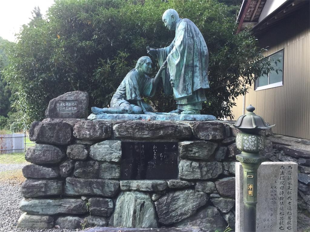 f:id:hiro-asamiya:20161019183917j:image