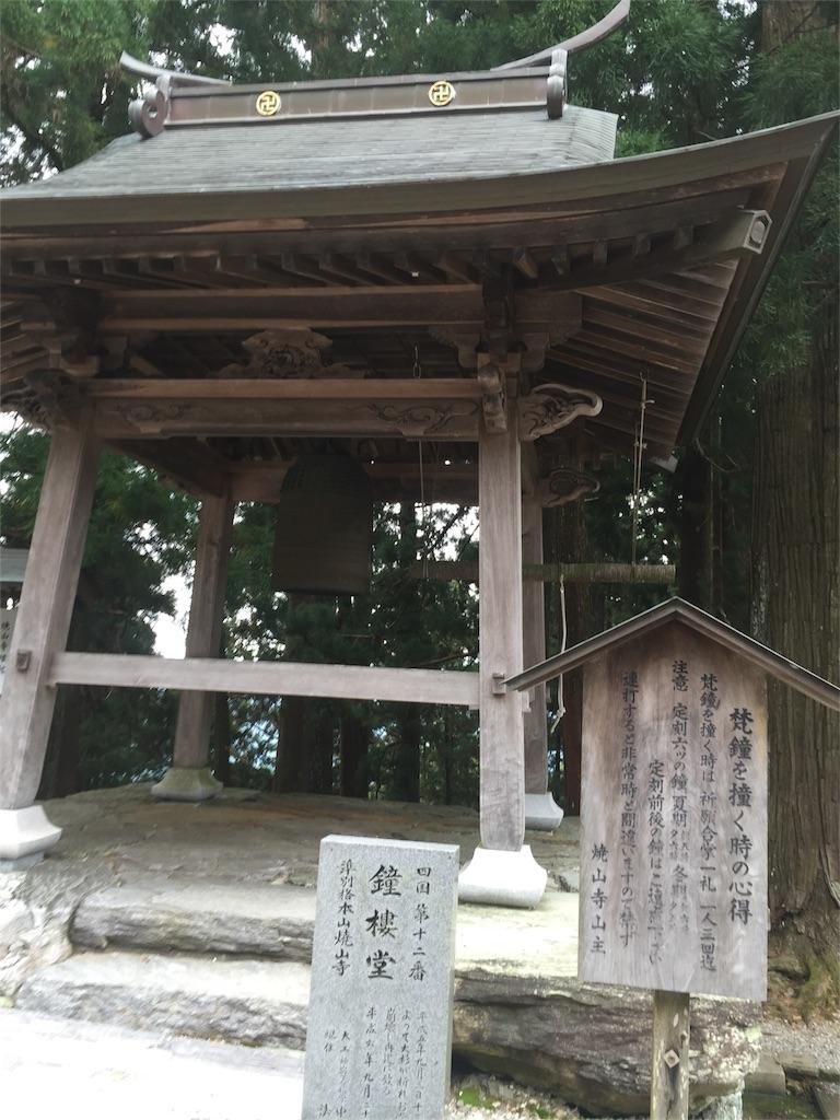 f:id:hiro-asamiya:20161020213737j:image