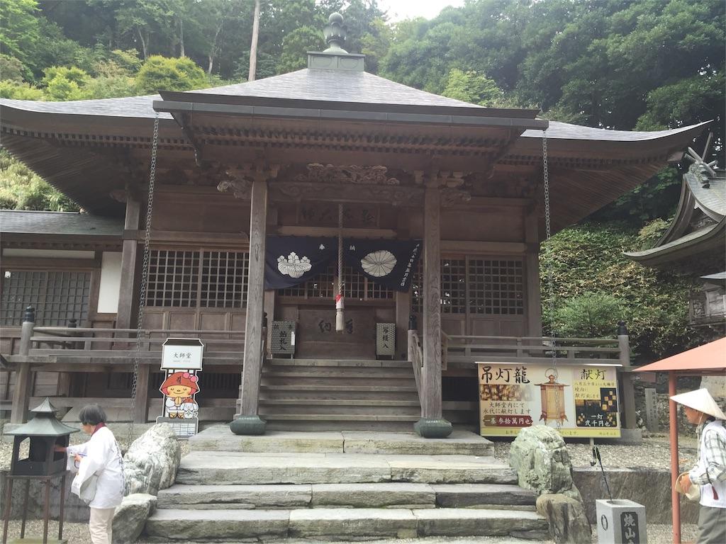 f:id:hiro-asamiya:20161020213825j:image