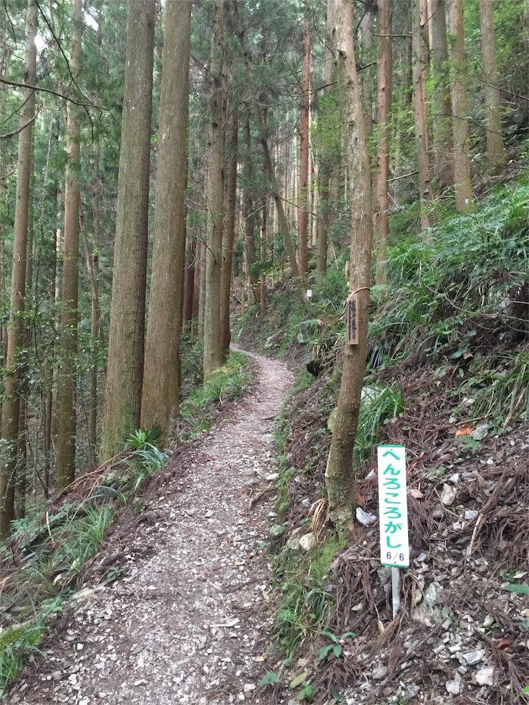 f:id:hiro-asamiya:20161020220827j:image