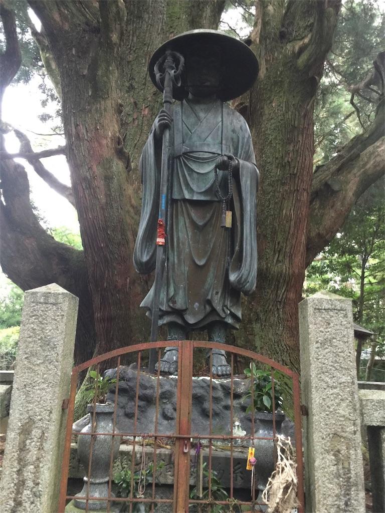 f:id:hiro-asamiya:20161020220933j:image