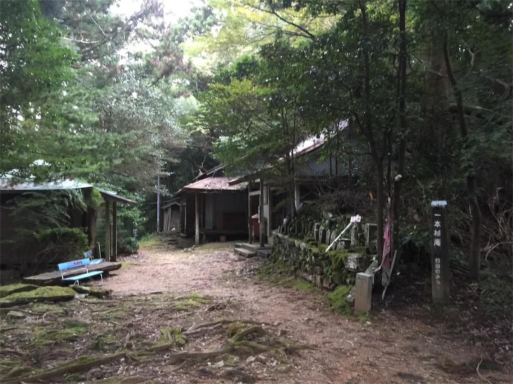 f:id:hiro-asamiya:20161020220959j:image
