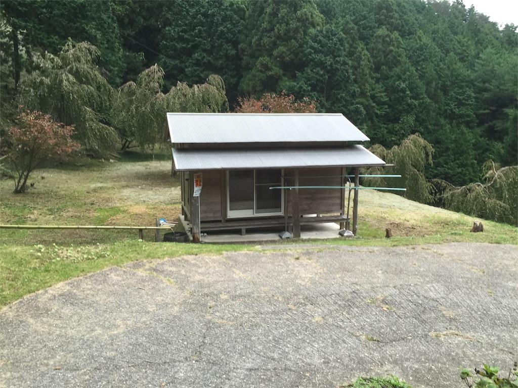 f:id:hiro-asamiya:20161021204029j:image