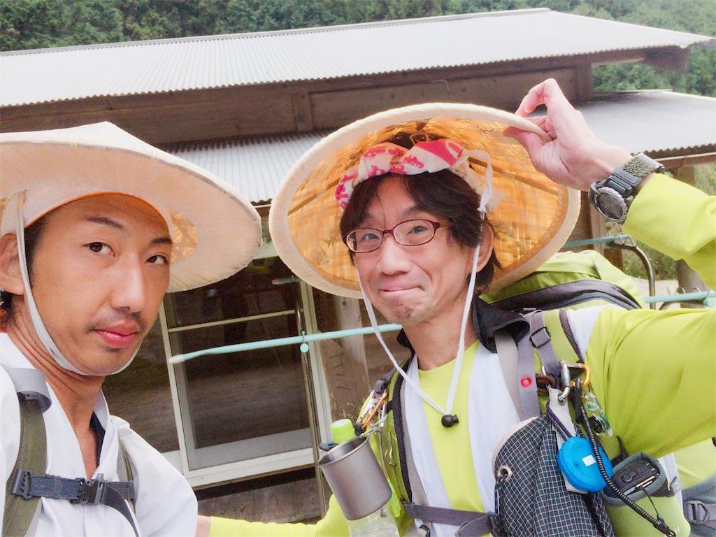 f:id:hiro-asamiya:20161021204251j:image