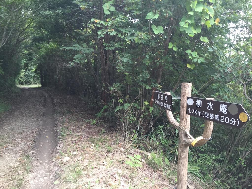 f:id:hiro-asamiya:20161021211836j:image