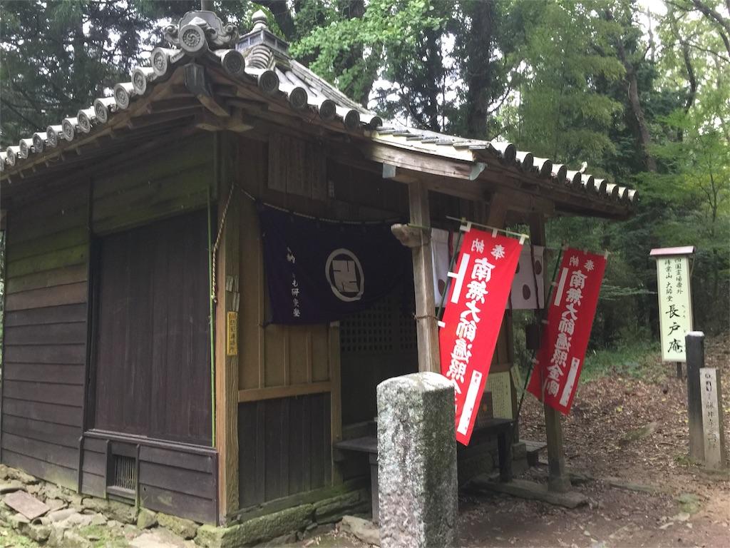f:id:hiro-asamiya:20161021212802j:image