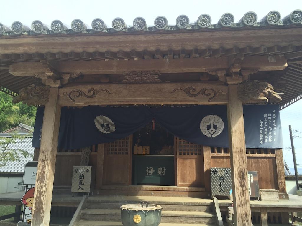 f:id:hiro-asamiya:20161021214616j:image