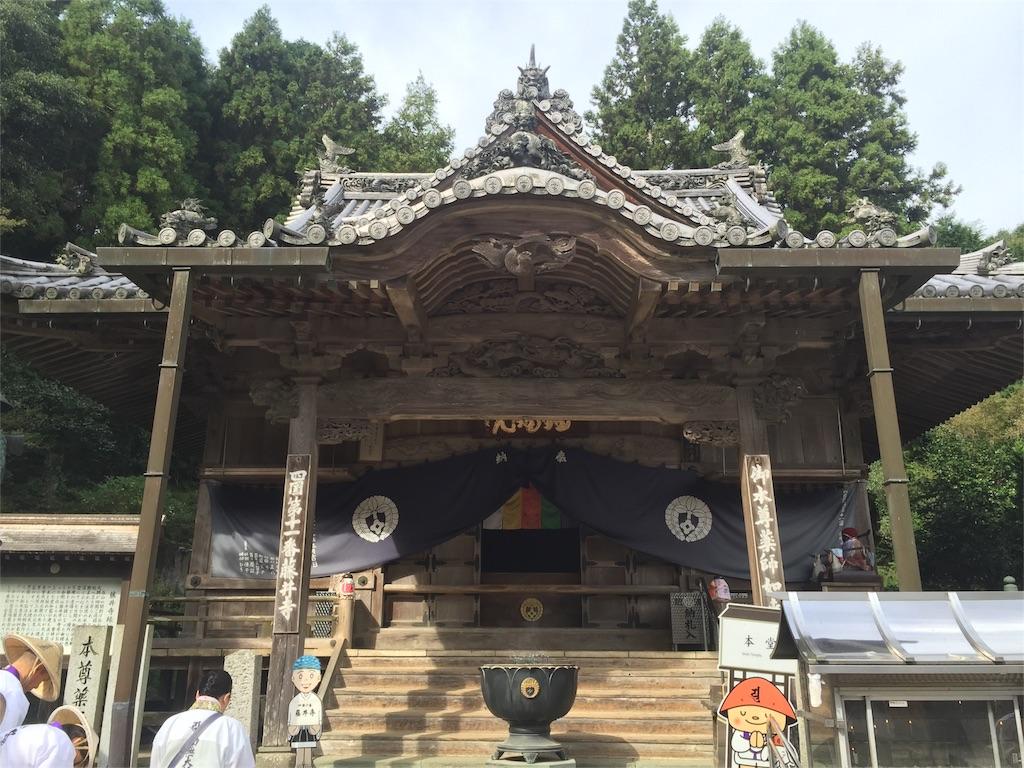 f:id:hiro-asamiya:20161021214642j:image