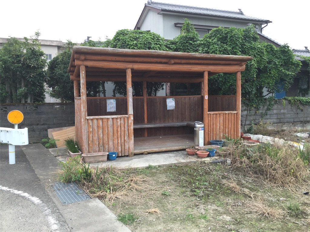 f:id:hiro-asamiya:20161022080533j:image