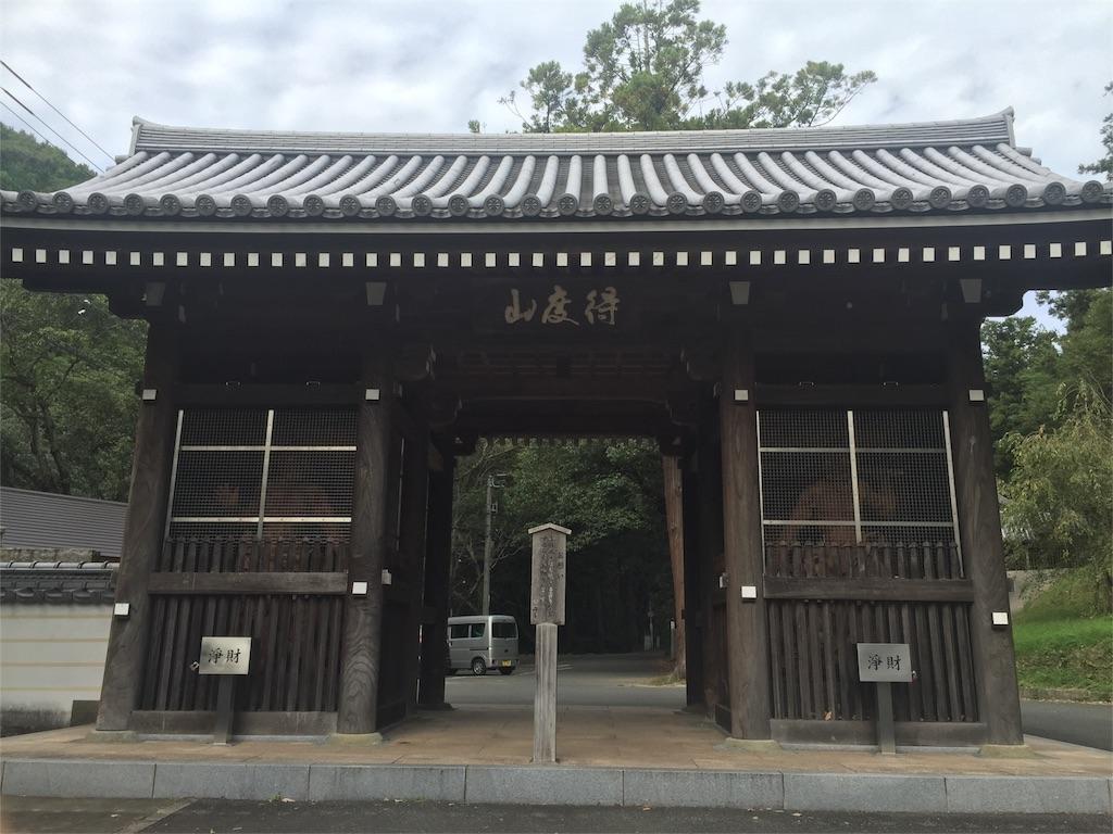 f:id:hiro-asamiya:20161022081301j:image