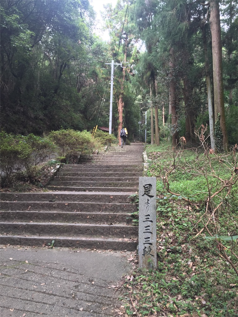 f:id:hiro-asamiya:20161022081327j:image