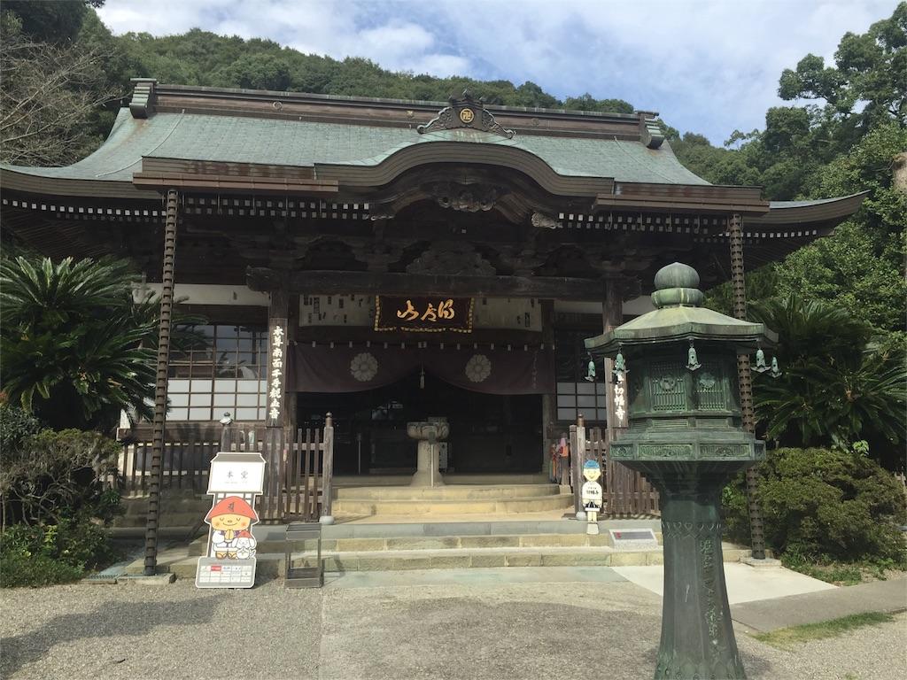 f:id:hiro-asamiya:20161022081415j:image
