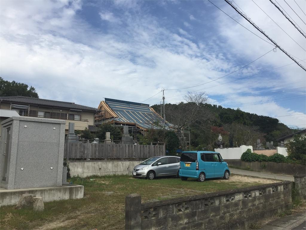 f:id:hiro-asamiya:20161022082212j:image