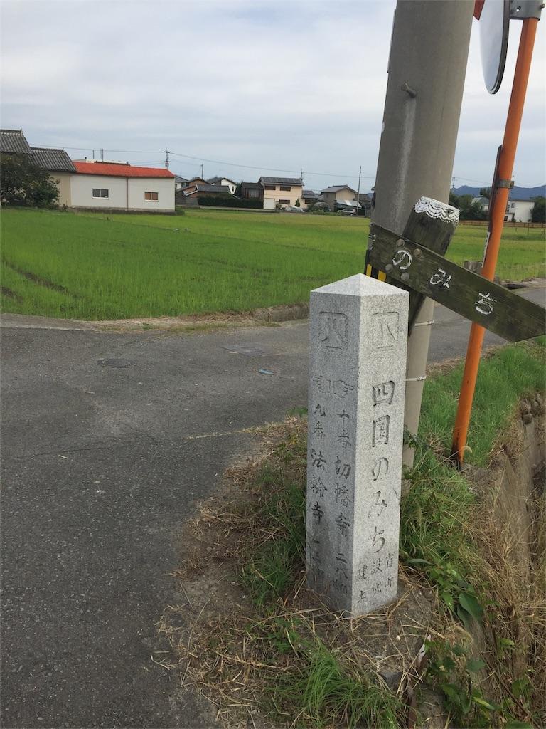 f:id:hiro-asamiya:20161022082510j:image