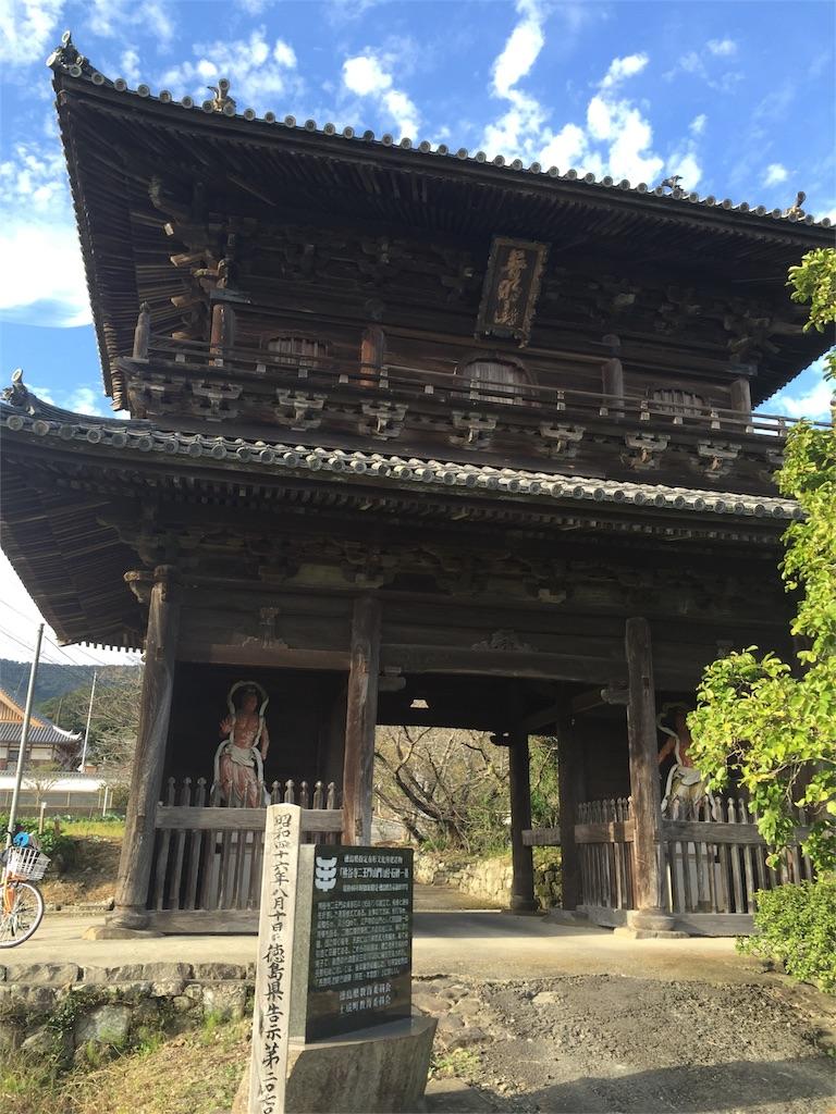 f:id:hiro-asamiya:20161022084326j:image