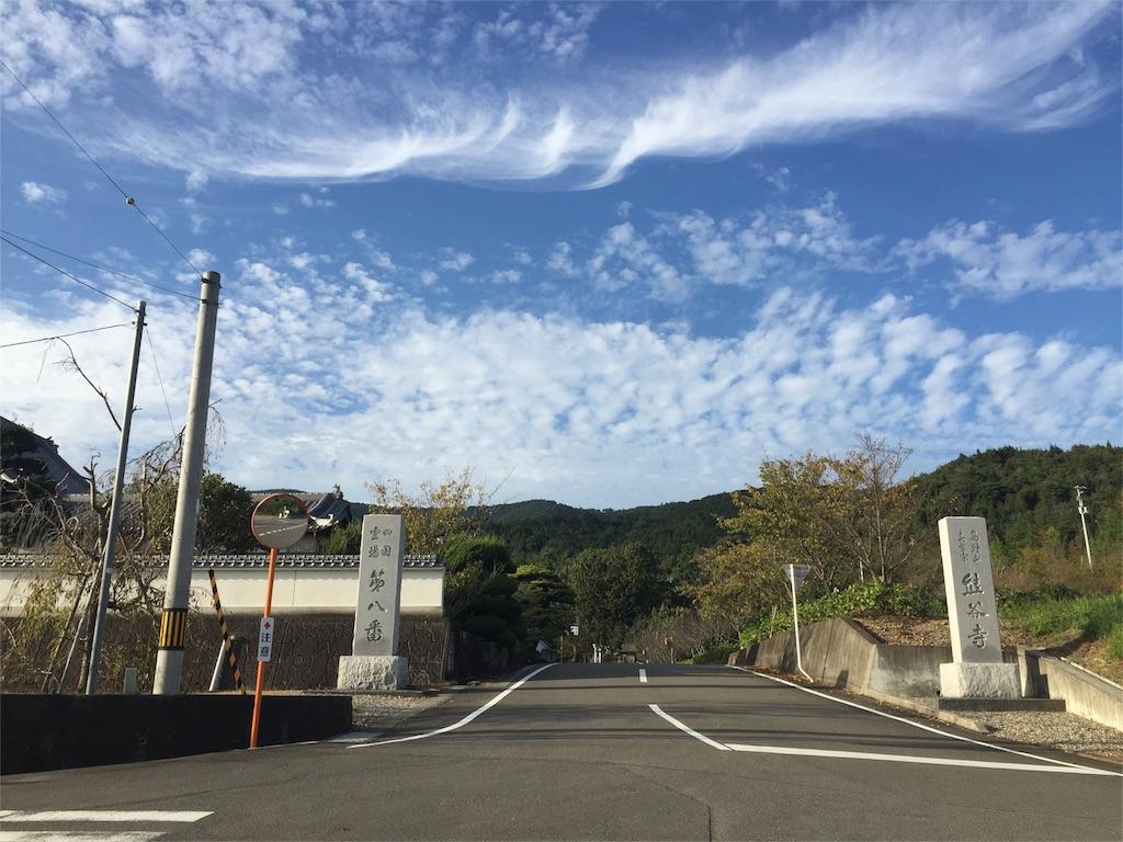 f:id:hiro-asamiya:20161022084354j:image