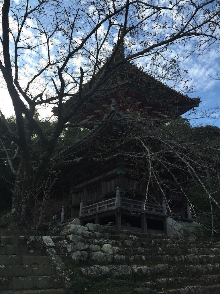 f:id:hiro-asamiya:20161022084449j:image