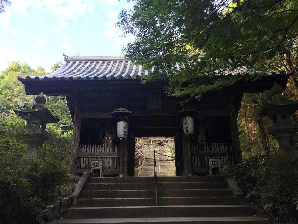 f:id:hiro-asamiya:20161022084514j:image