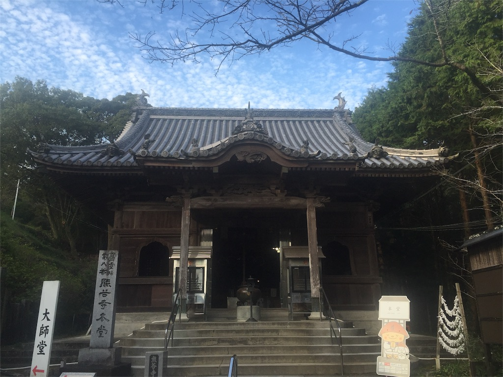 f:id:hiro-asamiya:20161022084631j:image