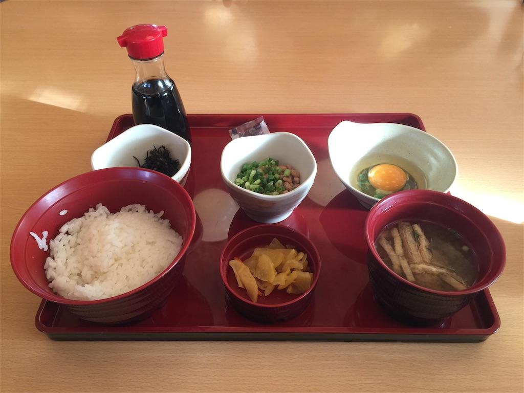 f:id:hiro-asamiya:20161023155803j:image