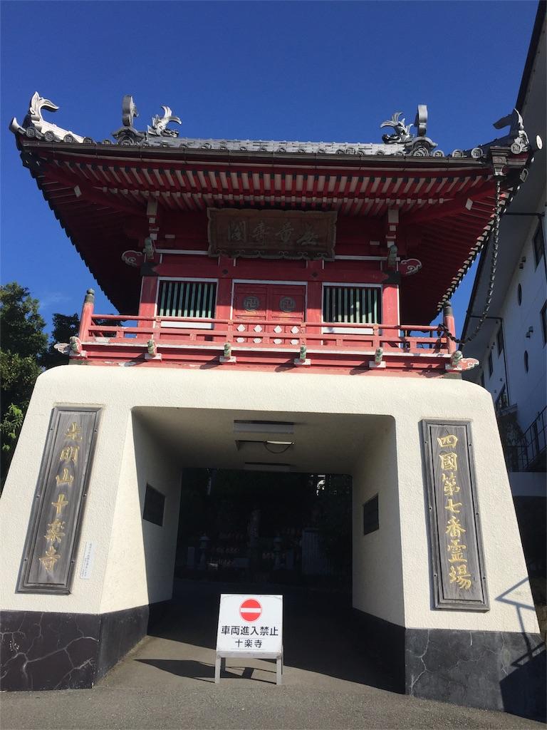 f:id:hiro-asamiya:20161023160842j:image