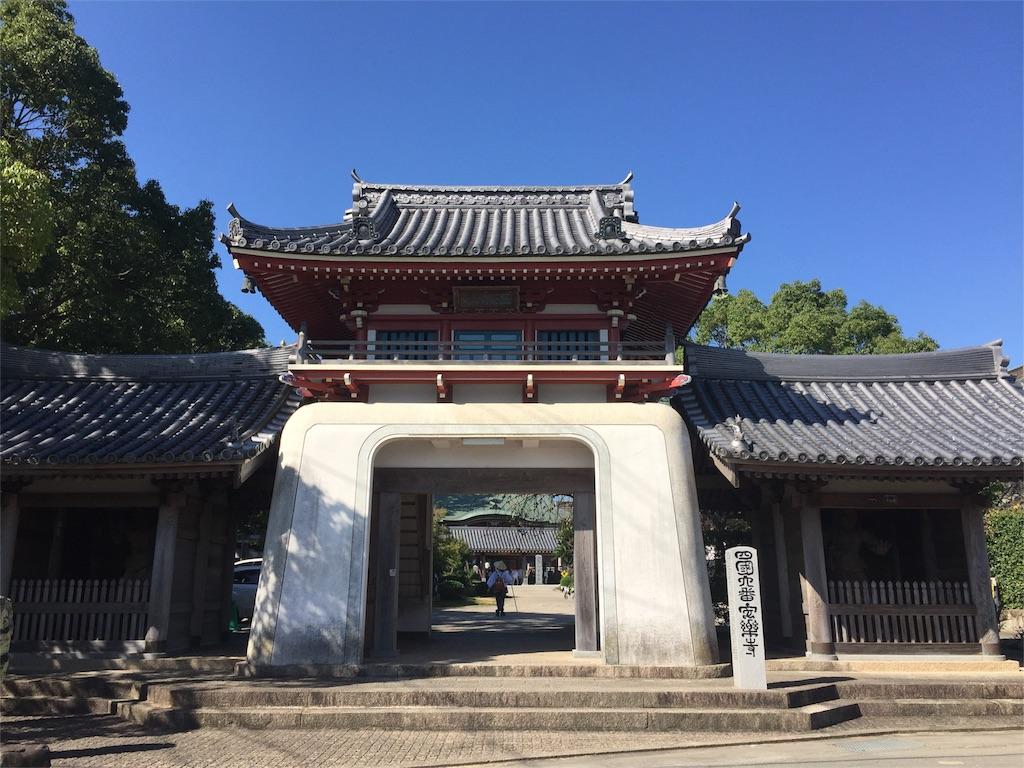 f:id:hiro-asamiya:20161023162359j:image