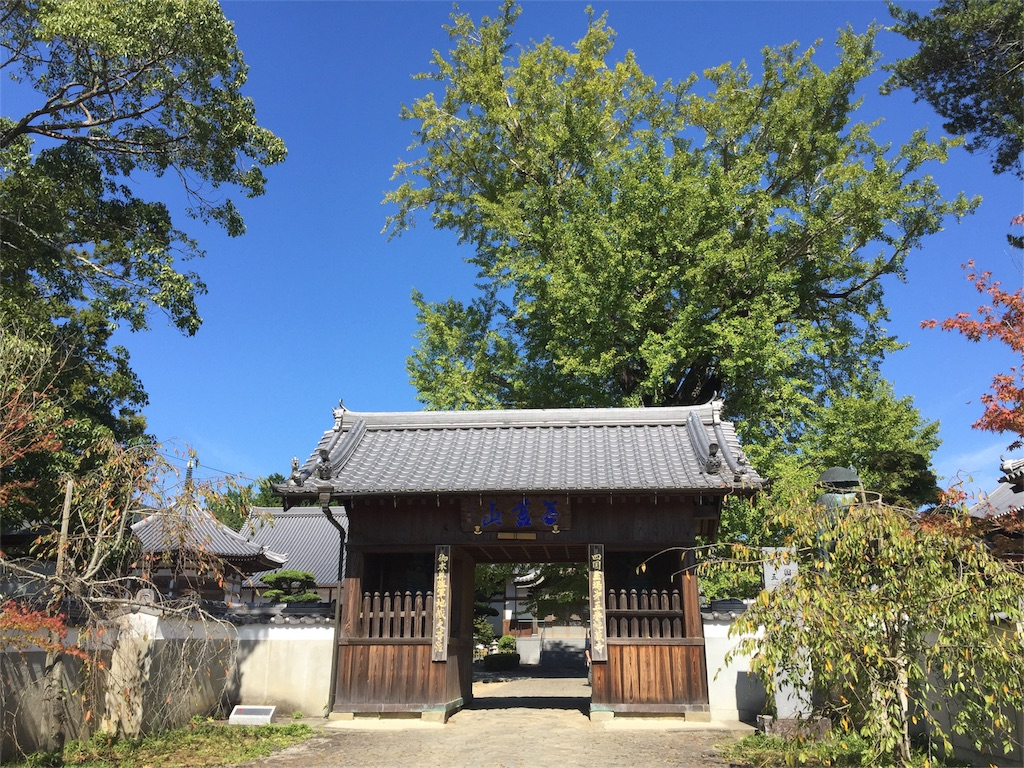 f:id:hiro-asamiya:20161023164341j:image